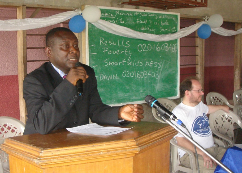 Speech by E. Gyimah